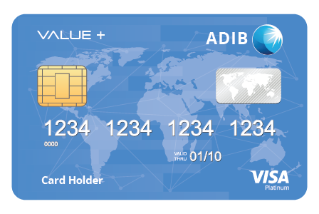 adib value + card
