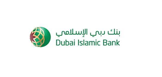 Islamic Banking In Uae Latest Updates Mymoneysouq Financial Blog