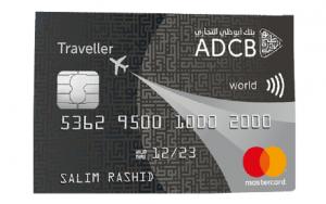 credit card 18000 per annum белгазпромбанк кредиты на покупку жилья