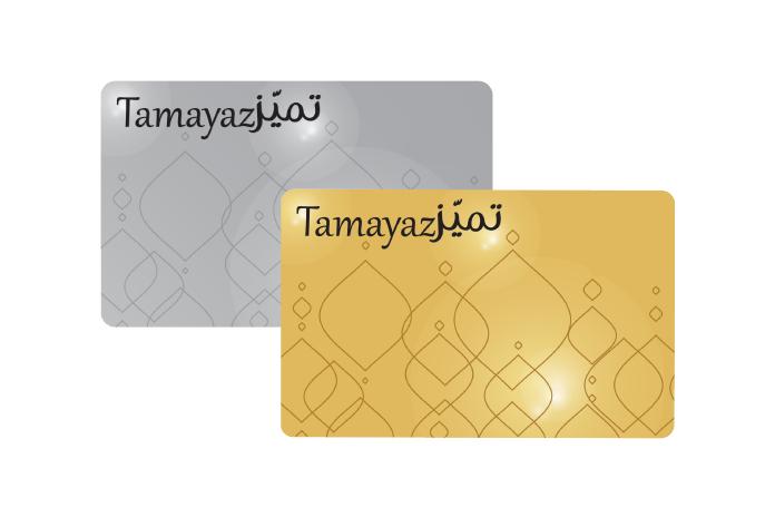 Tamayaz Card