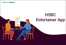 HSBC Entertainer App